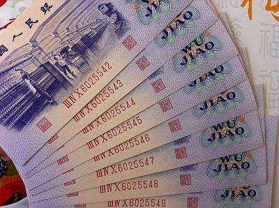 72版5角人民币价格  第三套人民币五角收藏投资建议