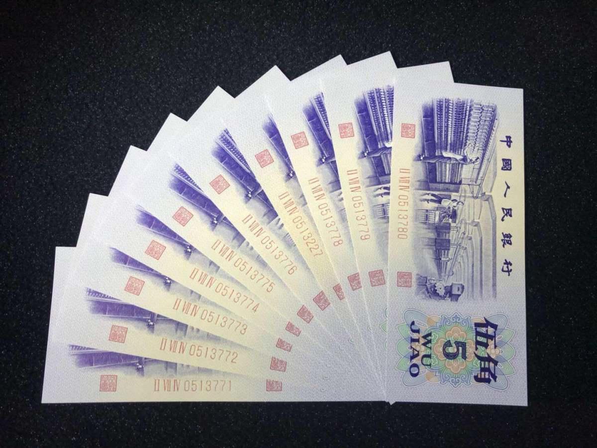 哪里回收1972年5角人民币?1972年5角人民币价格表