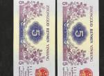 1972年5角人民币最新价格,纺织女工5角收藏价值