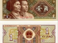 1980年1角纸币什么冠号值钱   80版1角市场行情分析