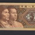 1980版1角纸币值得收藏吗   80年1角收藏投资建议