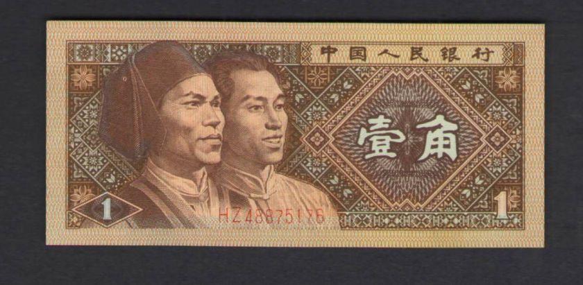 1980年1角人民币价格及升值潜力分析