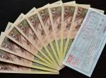 第四套人民币80版1角价格表