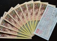 第四套人民币1角收藏价格