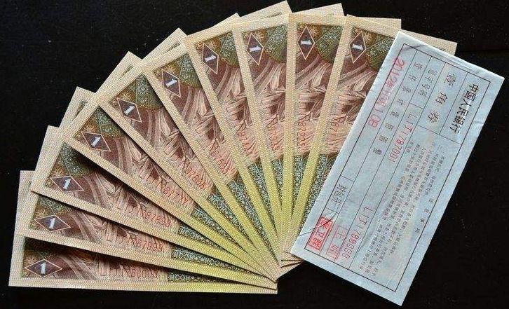 第四套人民币80年1角价格表