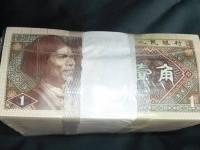 1980年1角人民币值不值得收藏  第四套人民币壹角未来发展趋势