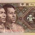 80年1角紙幣價格升值潛力好嗎   第四套人民幣1角升值潛力分析