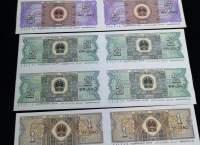 角币四连体-125角连体钞0风险高回报的珍品连体钞