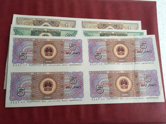 第四套人民币125角四连体钞价格表