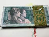 1980年2角人民币收藏价值好吗   80版2角发展趋势