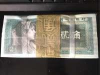 收藏80年2角需要注意些什么问题   正确收藏第四套人民币8002方法