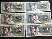 为什么1980年2角纸币那么受藏家欢迎    第四套人民币2角市场发展趋势分析