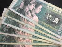 1980年2角纸币值多少钱  80版2角价格