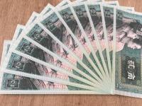 1980年2角人民币有收藏价值吗 收藏投资建议