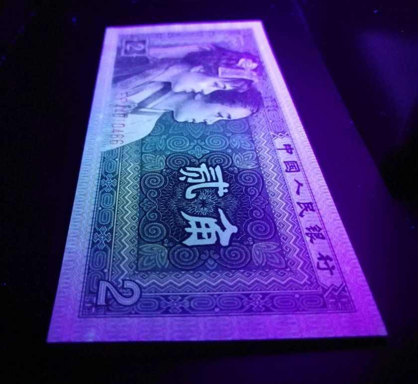 1980年2角纸币价格高不高   80版2角纸币收藏价值分析