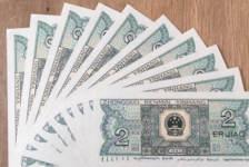 第四套人民币80年2角价格表