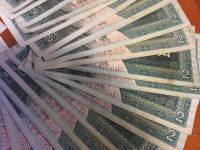1980年2角钱最新价格值多少钱  收藏第四套人民币2角的建议