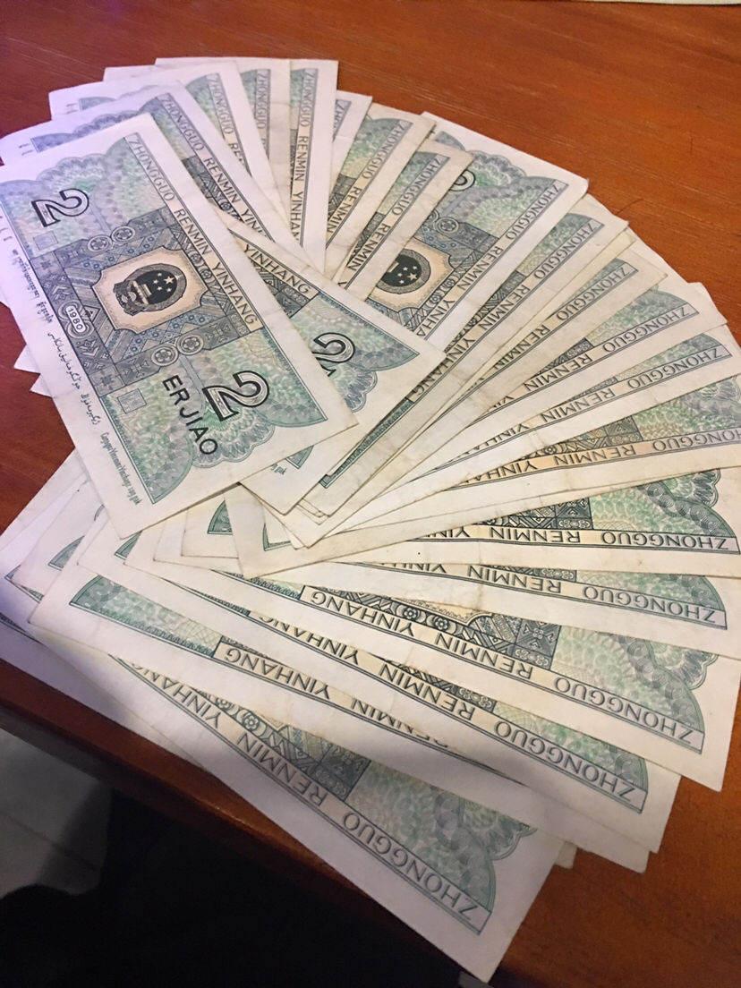 第四套人民币贰角收藏价值高不高   贰角纸币市场价格分析