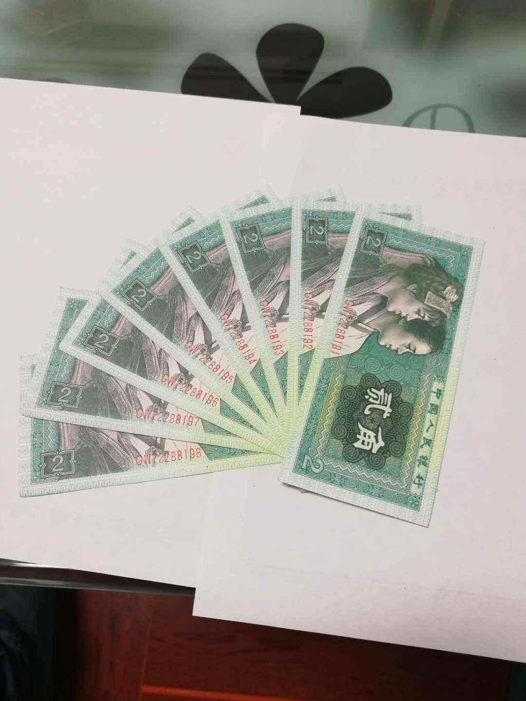 人民币2角纸币价格   为什么2角纸币的价格那么高