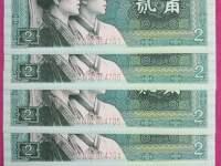 1980年2角人民币有什么特征  第四套人民币2角收藏价值