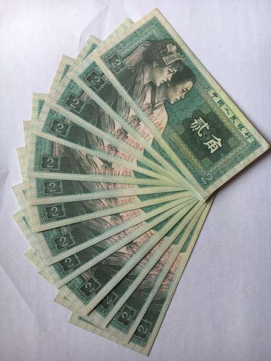 1980年2角纸币最新报价及收藏价值分析