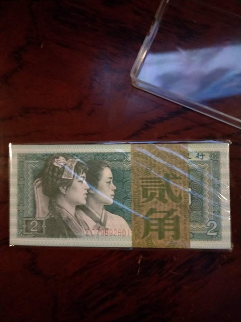 1980二角纸币价格表     80版二角人民币收藏价值分析