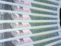 80版2角纸币行情好吗        1980年2角人民币投资建议