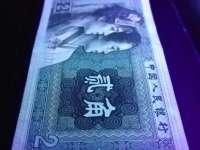 1980年2角纸币收藏价值怎么样 第四套人民币80年2角发展优势