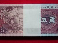 1980版5角人民币值得投资吗       80年5角纸币升值空间分析