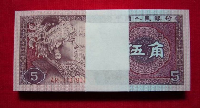 第四套5角人民币价格  80版5角收藏投资建议