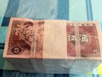 80年5角人民币有什么收藏优势 第四套人民币5角行情分析