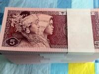 80年5角人民币市场行情怎么样 收藏价值浅析