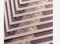 1980年5角人民币冠号,1980年5角人民币珍稀