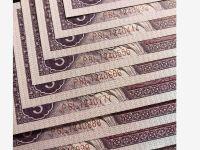 80年5角人民币值得收藏吗    80版5角收藏市场行情分析