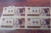1980年1元四连体钞值多少钱,1980年1元四连体钞最新价格表
