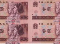 1980年1元四连体钞最新价格