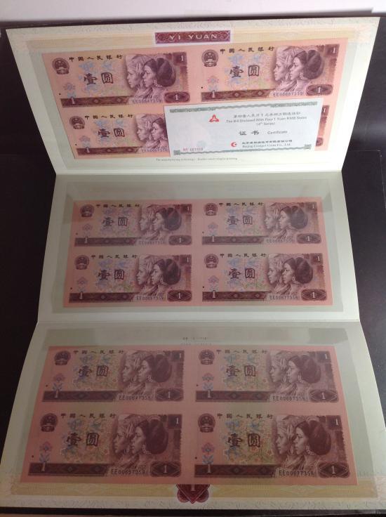 1元四连体钞