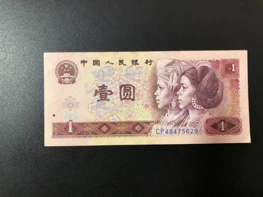1980年壹元纸币价格 1980年壹元升值原因分析