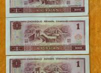第四套人民币1980年1元价格表