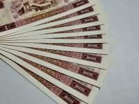 1980版1元人民币市场行情好吗   80年1元纸币未来发展趋势好