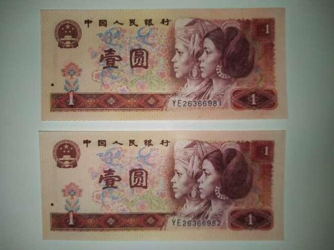 1980年1元人民币市场行情及收藏行情分析