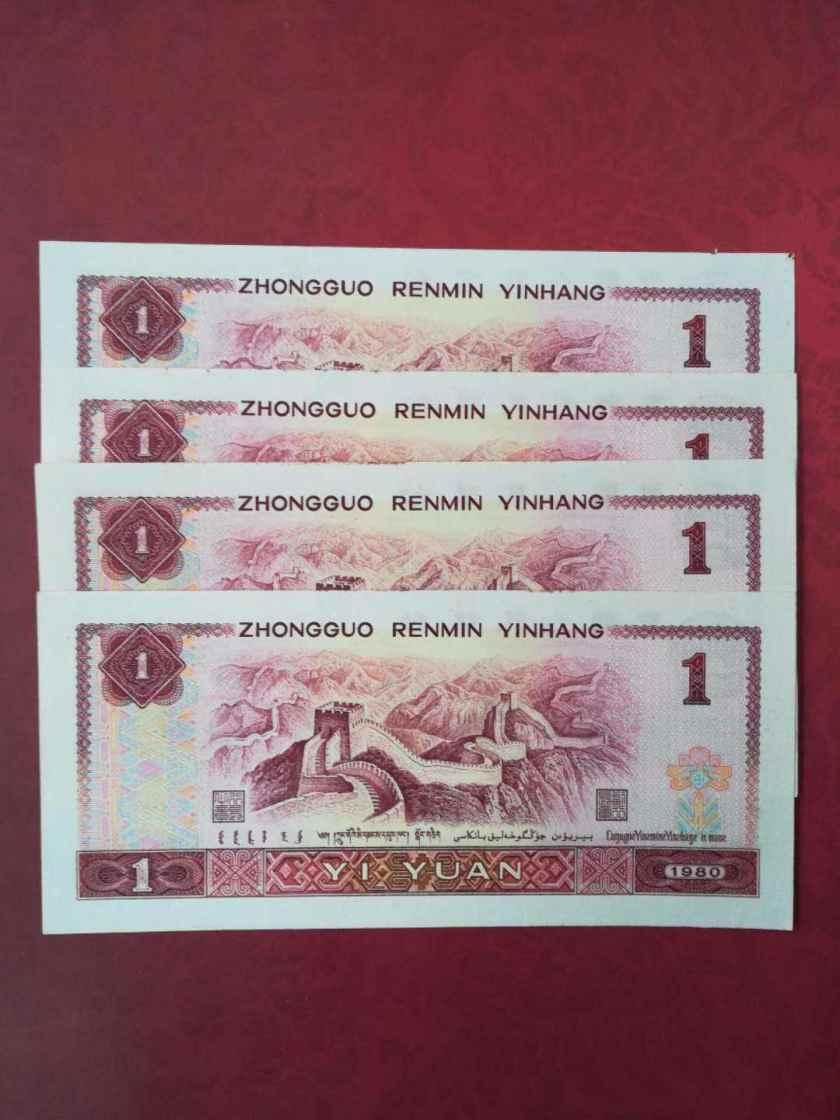 第四套人民币80年1蓝冠是什么?80年1蓝冠有没有收藏价值?