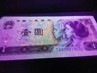 1980年1元人民币值多少钱  80年一元纸币收藏价值分析