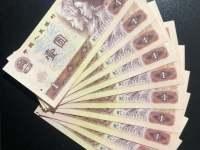 1980年1元人民币值得投资吗 80版1元纸币市场行情