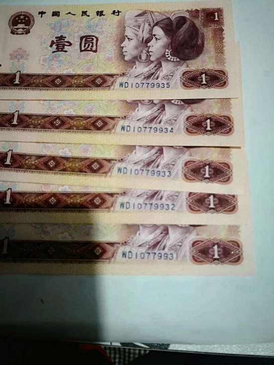 80版1元人民币