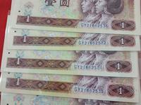 1980年1元人民币值多少钱   80版1元升值空间