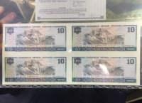 第四套人民幣10元四連體鈔價格是多少?哪裏回收10元四連體鈔?
