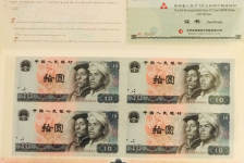 80年10元四连体钞价格表