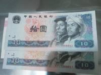 80年10元升值空间大吗  1980年10元纸币升值空间分析