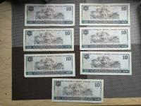 80年10元人民币的图案有什么特色  1980年10元纸币市场潜力分析